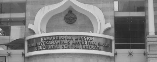 Swami Vivekananda's Ancestral House at Kolkata