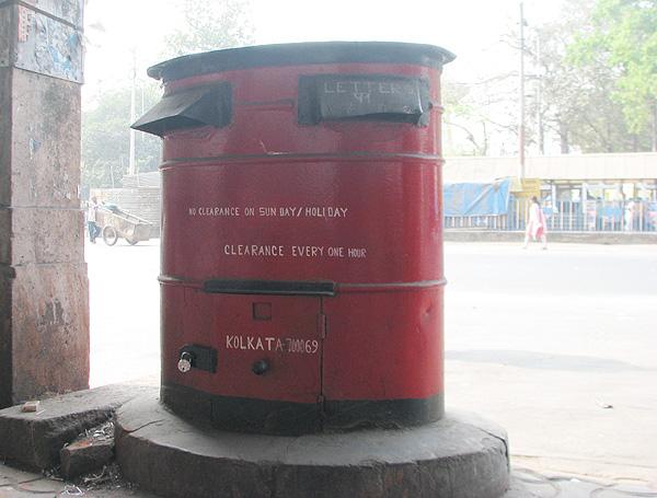 Kolkata – Customised City Tours