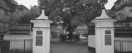 Kolkata Police Museum